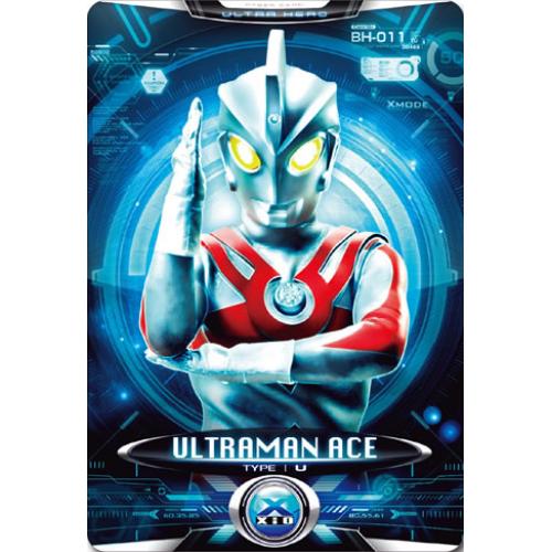 الاســـم:Ultraman_X_Ultraman_Ace_Card_bigger-500x500.png المشاهدات: 371 الحجـــم:352.4 كيلوبايت