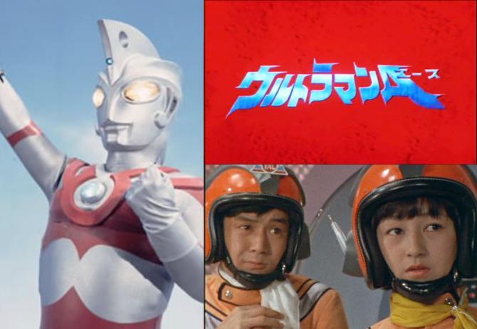 الاســـم:ultraman-ace-seiji-hokuto-yuuko-minami.jpg المشاهدات: 449 الحجـــم:37.3 كيلوبايت
