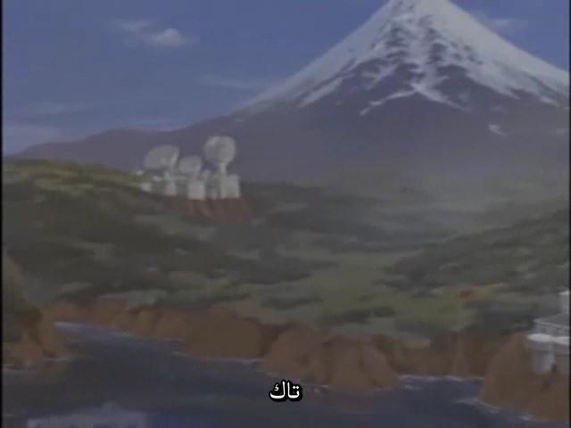 الاســـم:[kL] Ultraman Ace  01 by mohabalcartoon.avi_snapshot_09.57_[2018.03.05_17.42.12].jpg المشاهدات: 338 الحجـــم:23.8 كيلوبايت