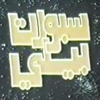 الاســـم:12.jpg المشاهدات: 269 الحجـــم:32.5 كيلوبايت