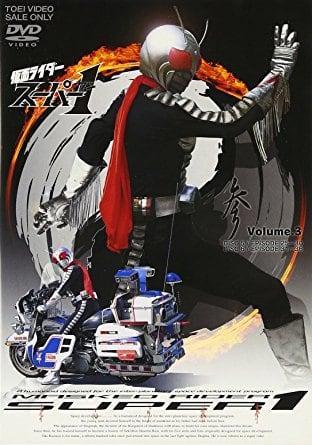 الاســـم:312full-kamen-rider-super--1-poster.jpg المشاهدات: 113 الحجـــم:37.2 كيلوبايت
