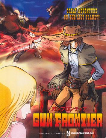 الاســـم:Gun-Frontier.jpg المشاهدات: 210 الحجـــم:62.9 كيلوبايت