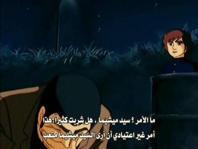 الاســـم:[AGT-AnimeDown] 24 Fares.Alfata.Alshoja3 [DVD] by AnimeDown.avi_snapshot_05.50_[2017.12.26_06.45.jpg المشاهدات: 254 الحجـــم:42.8 كيلوبايت