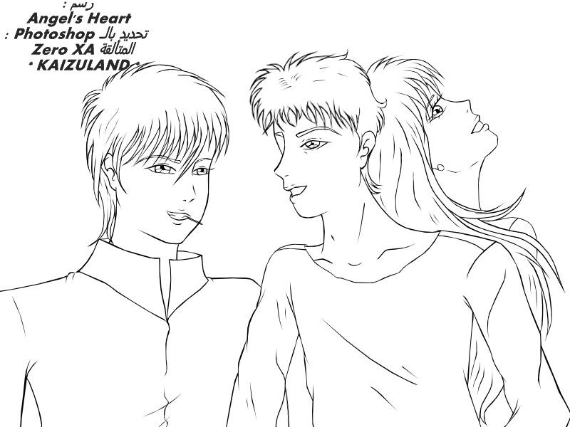 الاســـم:kaizuland angel's heart & zero xa 01.jpg المشاهدات: 98 الحجـــم:116.4 كيلوبايت