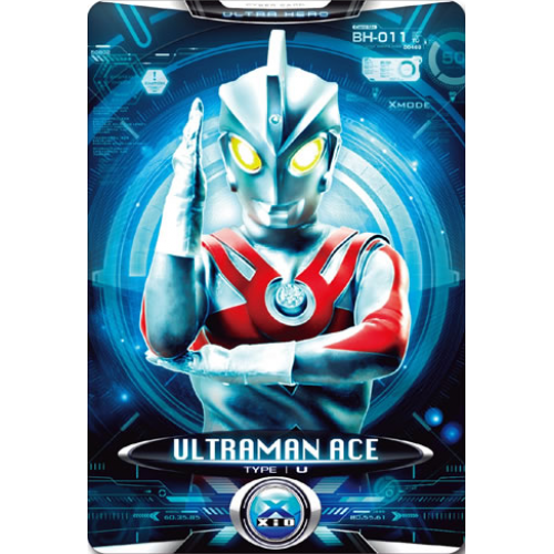 الاســـم:Ultraman_X_Ultraman_Ace_Card_bigger-500x500.png المشاهدات: 352 الحجـــم:352.4 كيلوبايت
