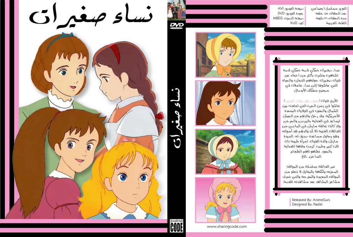 الاســـم:نساء صغيرات 1.jpg المشاهدات: 1455 الحجـــم:348.4 كيلوبايت
