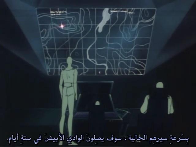 الاســـم:[KL] Galient Ep 16 Arabicsub-by mohebalcaroon.mp4_snapshot_06.23_[2017.08.04_17.34.09].jpg المشاهدات: 666 الحجـــم:36.5 كيلوبايت