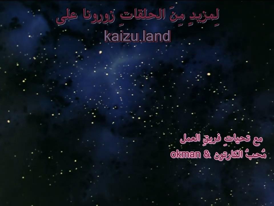 الاســـم:[KL] Galaxy Express 999 10 by mohebalcartoon.mp4_snapshot_22.58_[2015.08.15_23.06.26].jpg المشاهدات: 1933 الحجـــم:77.7 كيلوبايت