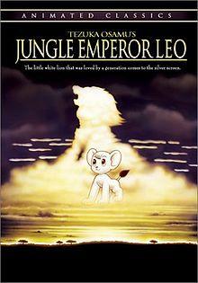 الاســـم:220px-JungleEmperorLeo.jpg المشاهدات: 140 الحجـــم:16.6 كيلوبايت