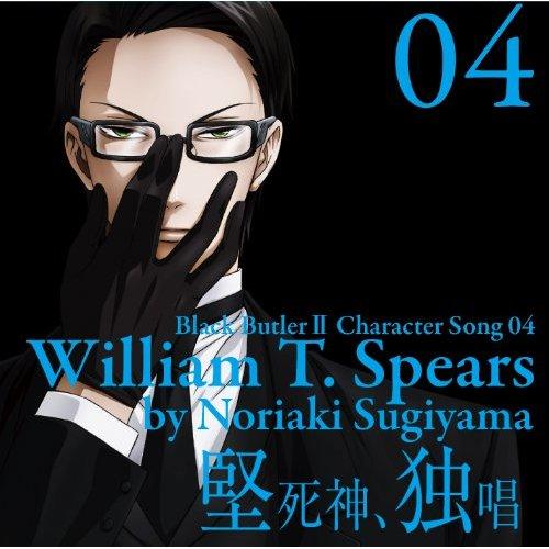 الاســـم:Black_Butler_II_Character_Song_Vol._04_William.jpg المشاهدات: 1081 الحجـــم:47.2 كيلوبايت