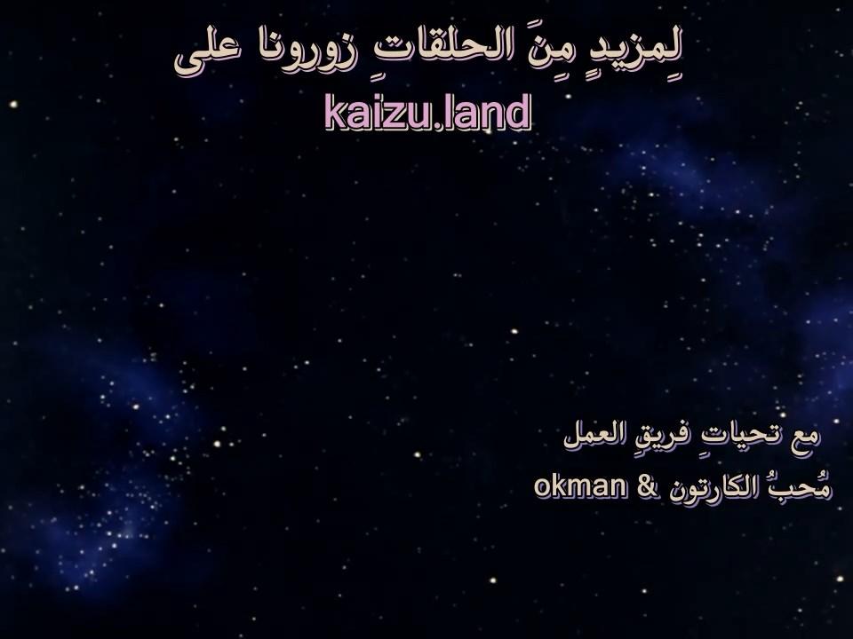 الاســـم:[KL] Galaxy Express 999 13 by mohebalcartoon.mp4_snapshot_22.57_[2017.08.26_22.38.48].jpg المشاهدات: 219 الحجـــم:64.2 كيلوبايت