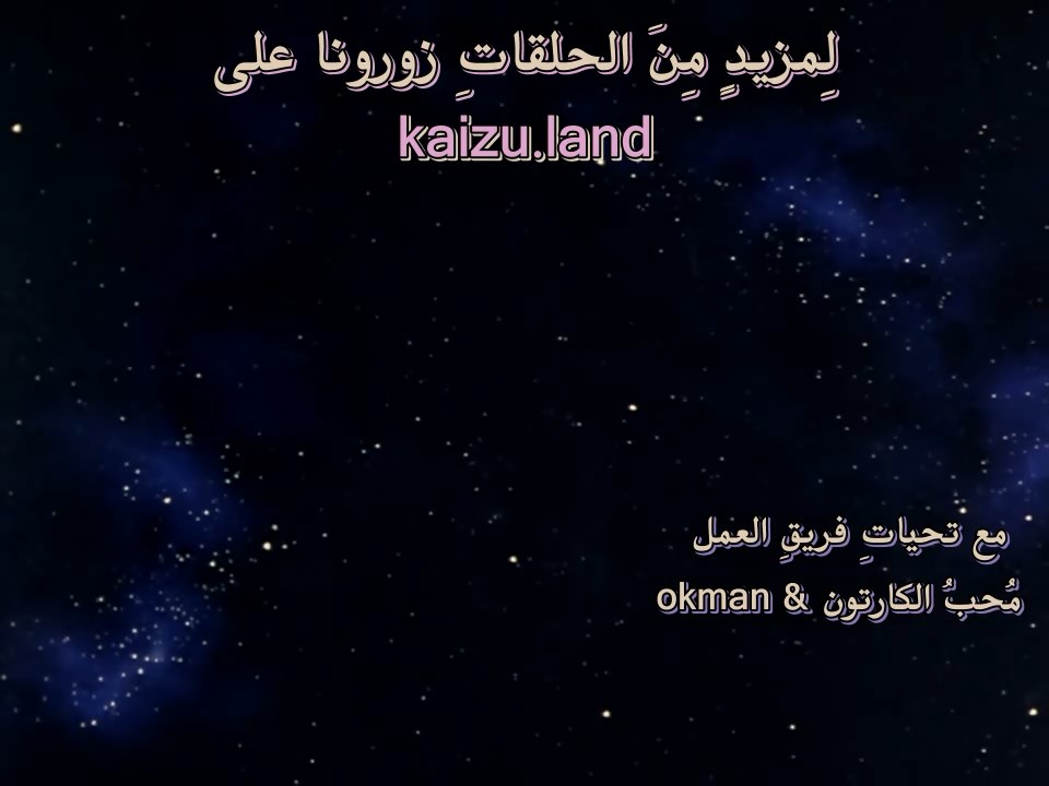 الاســـم:[KL] Galaxy Express 999 13 by mohebalcartoon.mp4_snapshot_22.57_[2017.08.26_22.38.48].jpg المشاهدات: 1916 الحجـــم:64.2 كيلوبايت
