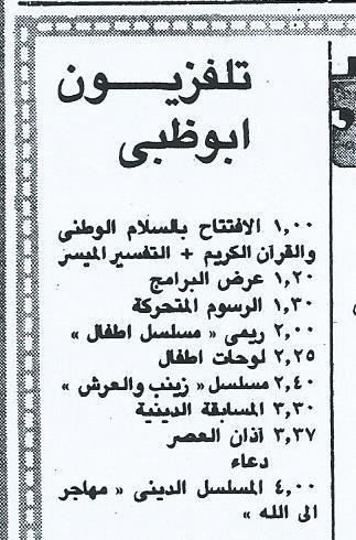 الاســـم:ريمي_رمضان_1980.jpg المشاهدات: 272 الحجـــم:40.4 كيلوبايت
