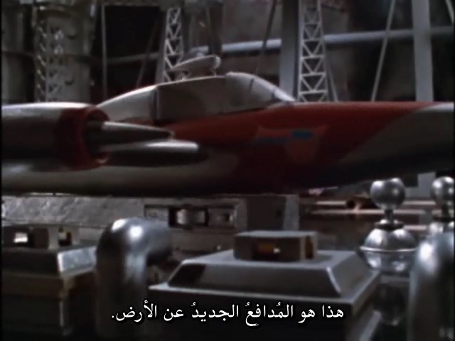 الاســـم:[kL] Ultraman Ace  01 by mohabalcartoon.avi_snapshot_10.04_[2018.03.05_17.42.25].jpg المشاهدات: 231 الحجـــم:41.3 كيلوبايت