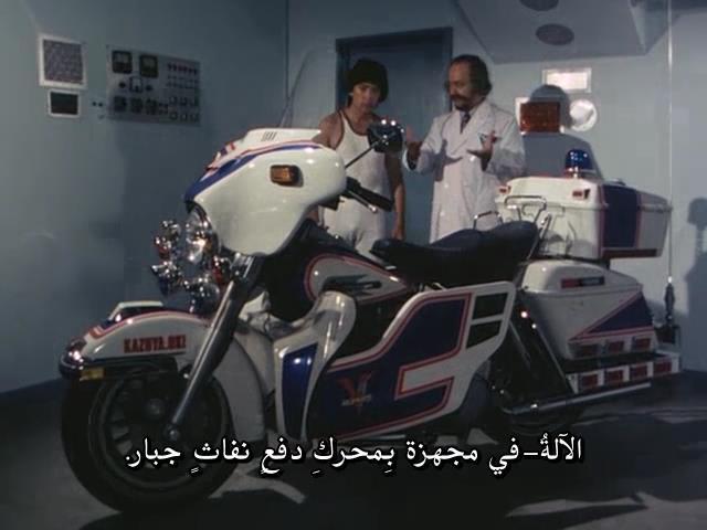 الاســـم:[KL] Kamen Rider Super-1 EP 01 by mohebalcartoon.mp4_snapshot_16.30_[2019.03.09_13.00.09].jpg المشاهدات: 92 الحجـــم:33.4 كيلوبايت