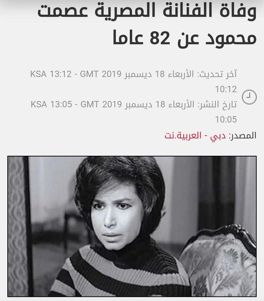 الاســـم:عصمت محمود.png المشاهدات: 336 الحجـــم:596.4 كيلوبايت