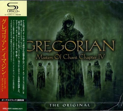 الاســـم:Gregorian-Masters-Of-Chant-529217.jpg المشاهدات: 161 الحجـــم:54.4 كيلوبايت