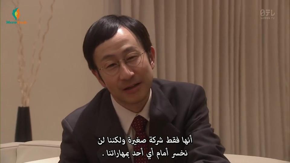 الاســـم:Seishun.Tantei.Haruya.E03.540p(2).mp4_000505038.jpg المشاهدات: 1439 الحجـــم:195.4 كيلوبايت