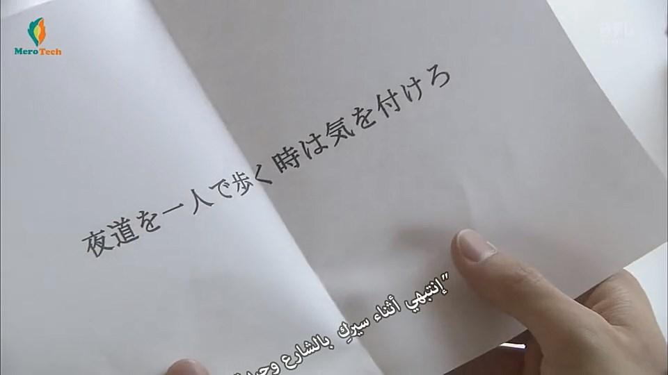 الاســـم:Mero Tech اونلاين- Seishun Tantei Haruya E01.mp4_snapshot_05.32_[2015.12.12_17.59.56].jpg المشاهدات: 1284 الحجـــم:42.3 كيلوبايت